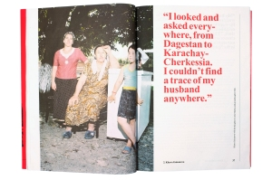 The Secret History of Khava Gaisanova (2013) pp. 36-37