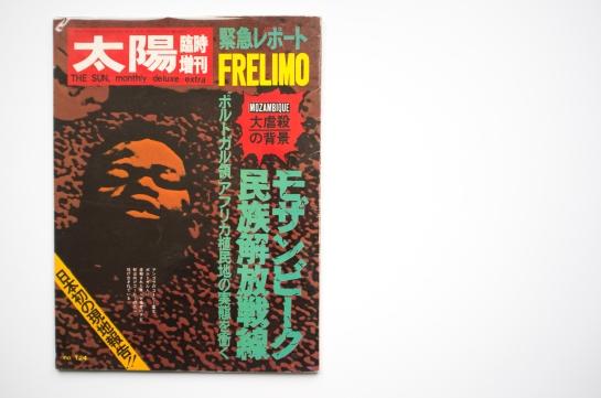 THE SUN FRELIMO DSCF2052