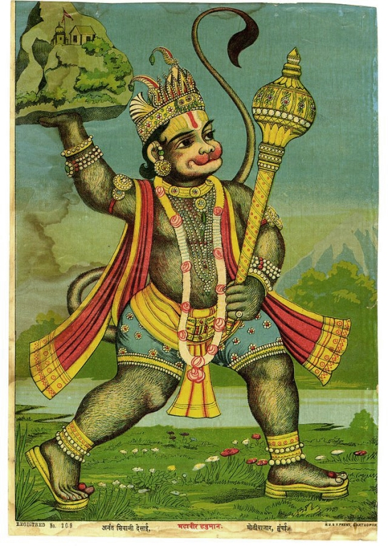 Hanuman fetches the herb-bearing Sanjivini mountain, Ravi Varma Press 1910
